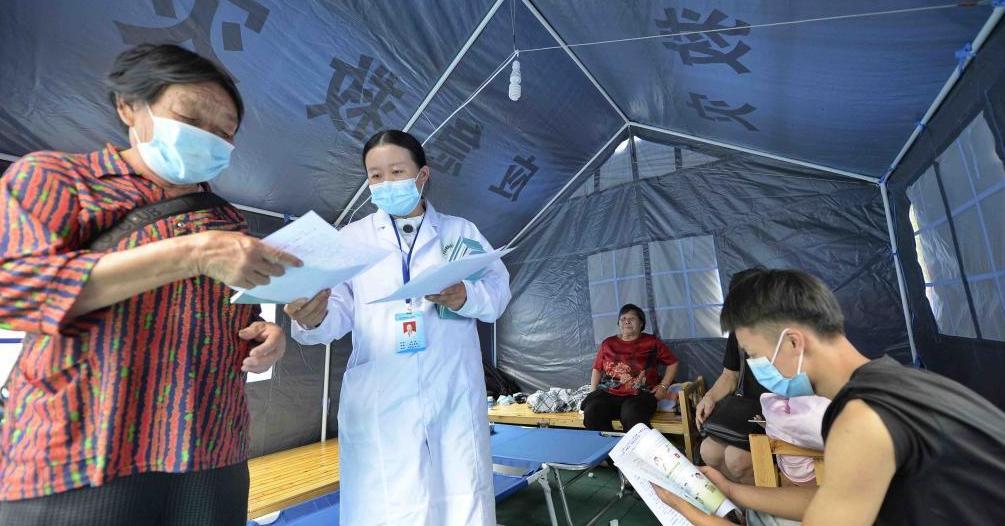 四川泸县地震灾区救援工作平稳有序